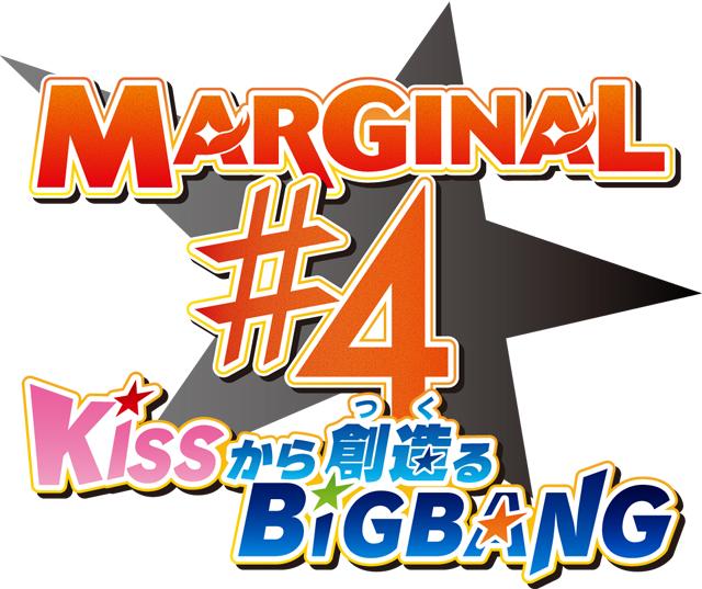 MARGINAL#4-2