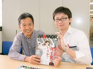 自衛隊広報誌『MAMOR』の表紙に竹達彩奈さんが起用された理由とは……? 『MAMOR』編集部に選考理由を聞いてみました!