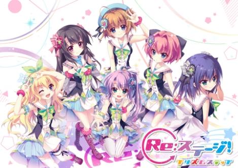 アプリ『Re:ステージ!プリズムステップ』新キャラクターが発表!