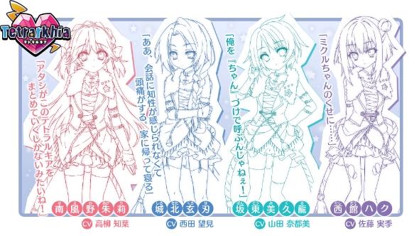 月刊コンプティーク連載中『Re:ステージ!』のスマートフォン向けゲームアプリが始動!-3