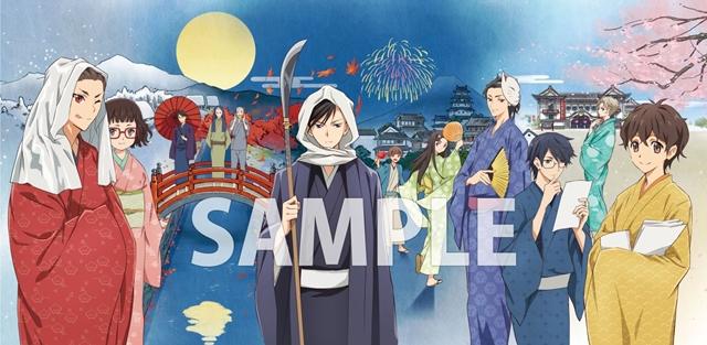 『カブキブ!』BD&DVD BOXのジャケット公開!