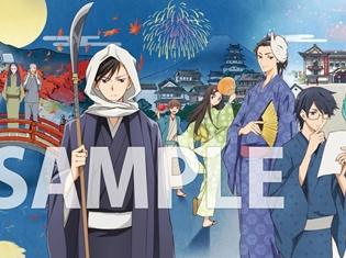 『カブキブ!』Blu-ray&DVD BOX上下巻のジャケットイラスト公開! 6月22日にLOFT9 Shibuyaにてイベント開催決定!