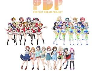 『スクフェス』PERFECT Dream Projectにて、新スクールアイドルたちが活動を開始! さらに、開発中のスクリーンショットも初公開