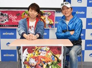 「台本を読んだ時に衝撃を受けました」木村良平さん、中田譲治さんが登壇した『Wonderland Wars』ドラマCDリリース記念イベントをレポート!