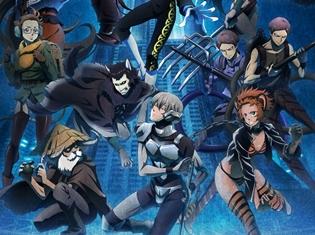 TVアニメ『十二大戦』ついに十二人の戦士達の全貌が明らかに! 豪華声優陣も一挙解禁!