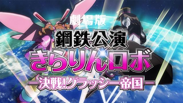 TVアニメ『シンデレラガールズ劇場』第11話より場面カットが到着