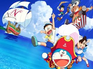 シリーズ38作目『映画ドラえもん のび太の宝島』が2018年3月に公開! 今度のドラえもんは光り輝く大海を大冒険!?