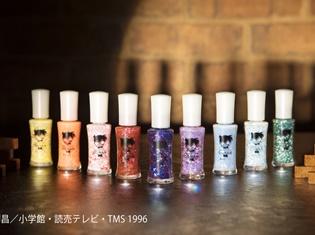 『名探偵コナン』からネイルコレクションが登場! オリジナルカラーとスパンコールの組み合わせは全9種類