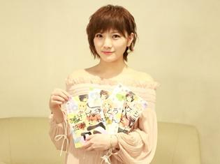 こんなに胸キュンする百合漫画は、ほかにありません!――『あさがおと加瀬さん。』ファンのAKB48 チーム4・岡田奈々さんに作品スペシャルインタビュー!