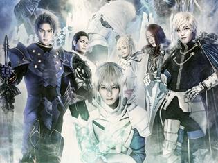 舞台『Fate/Grand Order』佐伯亮さん・岡田恋奈さんら、メインキャストの新規ビジュアル解禁! チケット二次先行も決定