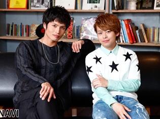 『Actors Navi』に、友常勇気さん、八島諒さんが登場! 『弱虫ペダル』で先輩・後輩として共演した2人が、賑やかなトークを繰り広げる!