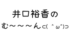 「アニ☆マルシェ2017夏inアニメイト【池袋・秋葉原・大阪日本橋】」が開催決定! 『マジデ』『夢100』など参加予定タイトル第1弾も明らかに
