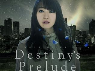 水樹奈々さん、2枚同時発売のニューシングル「Destiny's Prelude」「TESTAMENT」のジャケット写真が公開!