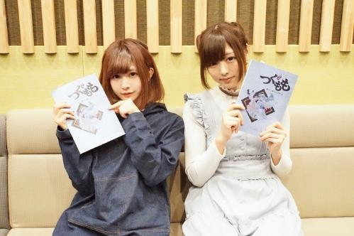TVアニメ『つぐもも』第12話より先行場面カット&あらすじ解禁!