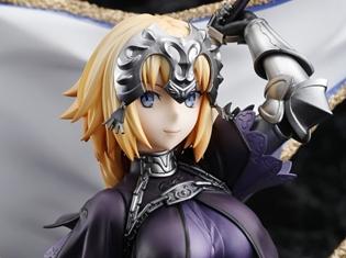 大人気ゲーム『Fate/Grand Order』より、ジャンヌ・ダルクが1/7スケールフィギュア化! 「電撃屋」にて予約受付開始
