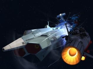 『宇宙戦艦ヤマト2202 愛の戦士たち』第二章の本編冒頭10分が新作オープニング映像付きでWEBにて無料公開!