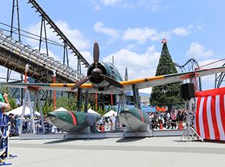 『艦これ』鎮守府瑞雲祭り in 富士急ハイランド泊地レポ! 原寸大「瑞雲」展示や、アトラクションのコラボ、声優登壇のステージなどが実施!