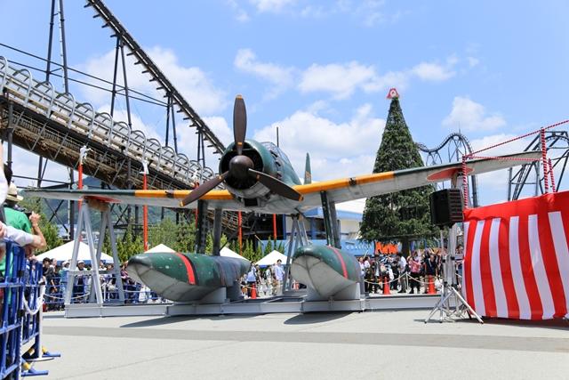 『艦これ』鎮守府瑞雲祭り in 富士急ハイランド泊地が開催!