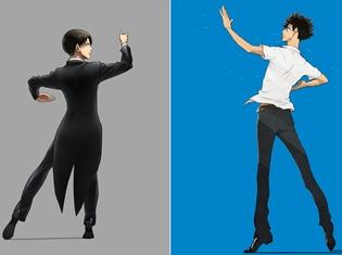 TVアニメ3期決定!『進撃の巨人』Season3、2018年放送!踊るリヴァイが描かれた『ボールルームへようこそ』コラボイラストも到着