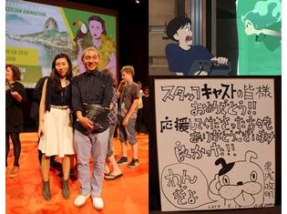 アニメ映画『夜明け告げるルーのうた』アヌシー・アニメーション国際映画祭の長編部門でグランプリに! 日本作品の受賞は22年ぶり