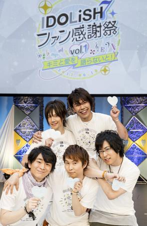 ▲上段左からKENNさん、佐藤拓也さん。<br />下段左から阿部敦さん、代永翼さん、白井悠介さん