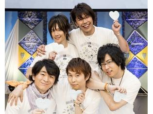 『アイドリッシュセブン』TVアニメ&スピンオフシリーズが制作決定! 白井悠介さん・代永翼さんら登壇の感謝祭より、公式レポートも到着
