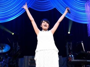 中島愛 coming back! 彼女の軌跡をたどる3年ぶりのワンマンライブをレポート