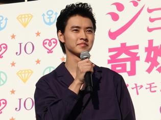 山﨑賢人さんがリーゼントヘアで登場!? 映画『ジョジョの奇妙な冒険 ダイヤモンドは砕けない』キックオフイベントで「JOJOリーゼント部」が発足!