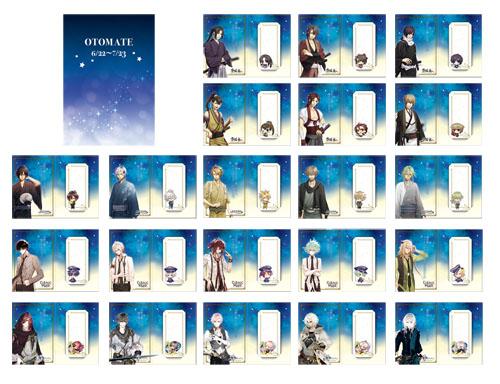 ▲七夕短冊カード(全21種)