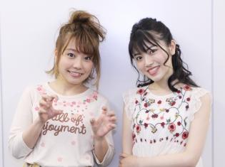 収録ではお互いが心の支えにーー本渡楓さんと石原夏織さんが語る『モンソニ! ダルタニャンのアイドル宣言』の魅力とは?