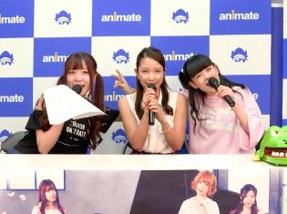 妄キャリの『#コレしご』#9は沢井美空さんとアニメイト秋葉原で公開収録! みんなで青春気分を満喫!?