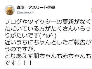 声優・金田朋子さんが第一子を無事に出産! 夫の森渉さんがTwitterにて「とりあえず朋ちゃんも赤ちゃんも元気な状態です!!!」と報告!
