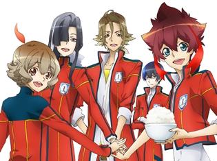 TVアニメ『ラブ米(コメ)−WE LOVE RICE-』が、2017年秋・舞台化決定! パートナーはネルケプランニングに