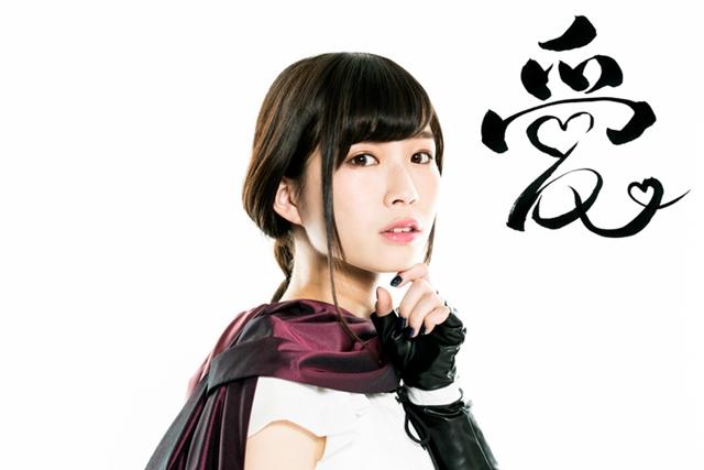 『恋愛暴君』最終回(第12話)より、先行カット公開