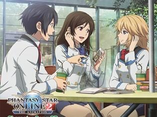 TVアニメ『ファンタシースターオンライン2 ジ アニメーション』キャラクターソングCD Vol.2のリリースイベントの応募締め切りまで残りわずか!