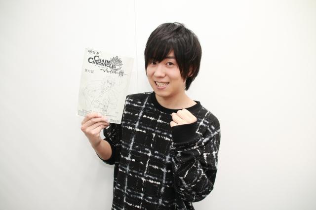 山下大輝さんがアラムと学んだアニメ『チェインクロニクル』の世界