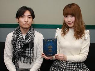 マリナが看護婦なら、フィーナは嫁!? アニメ『チェンクロ』の気になることを工藤昌史監督と内田彩さんに聞いてみた!
