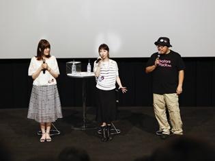 アニメでここまでやっていいのか! 加隈亜衣さん・五十嵐裕美さんも登壇した、TVアニメ『捏造トラップ−NTR−』先行上映会をレポート!
