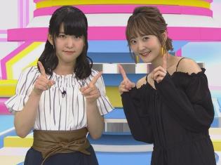 マナティこと声優の石見舞菜香さんが石見語録を披露!? 6月29日放送の『アニゲー☆イレブン!』ではTVアニメ『ゲーマーズ!』を紹介!