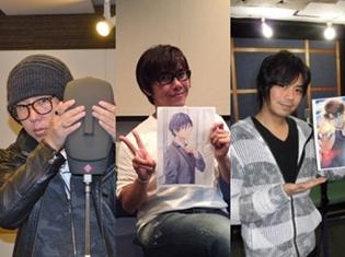 日野聡さん・佐藤拓也さん・浪川大輔さん出演の「オトメイトレコード」第6弾シリーズ第6巻が発売! 収録後のコメントも到着