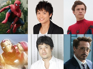 藤原啓治さんの映画声優復帰作は『スパイダーマン:ホームカミング』! 日本語吹替版声優&予告映像が公開