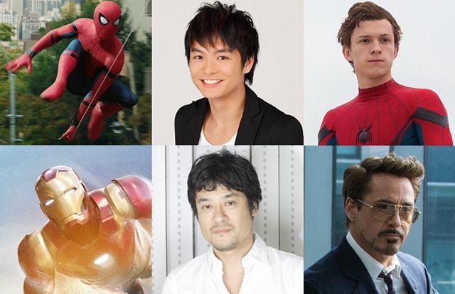 藤原啓治さんの映画声優復帰は『スパイダーマン:ホームカミング』!