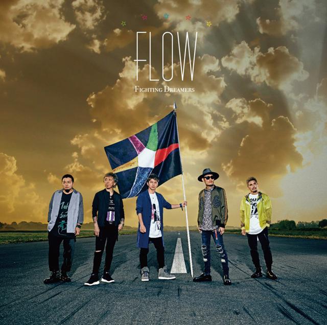 FLOW-2