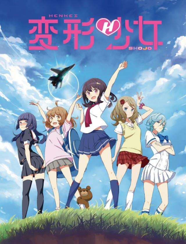 ネット上で話題のショートアニメ『変形少女』が地上波放送決定!