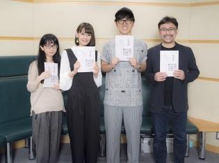 Blu-ray&DVD全巻購入特典完全新作OVA『岸辺露伴は動かない』に出演の櫻井孝宏さん、中原麻衣さん、水橋かおりさんのコメントが到着!
