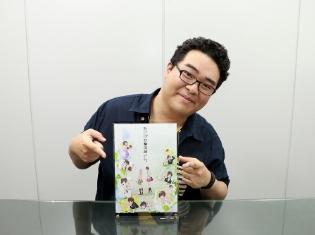『加瀬さん。シリーズ』を愛してやまない、声優・落合福嗣さんの公式インタビューが到着!
