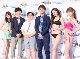 『ファントム オブ キル』夏の大型プロジェクト発表会に水着美女が集結! ゲーム内では84名のキル姫が水着姿に!?