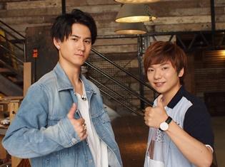 人気声優出演のGYAO!オリジナル番組『米内佑希&武内駿輔の「クラフト兄弟」』が2017年7月2日より配信開始!!