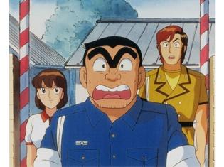 『こち亀』連載開始40周年を記念して、アニメ専門チャンネル「カートゥーン ネットワーク」にて劇場版2作品を初放送!