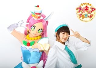 『キラキラ☆プリキュアアラモード』新キャラ・キュアパルフェ役に決まった水瀬いのりさん、その胸中は? 水瀬さんからのメッセージを公開